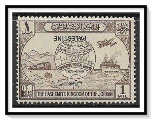 Jordan #N18 (v) Occupation Palestine Inverted Overprint MNH