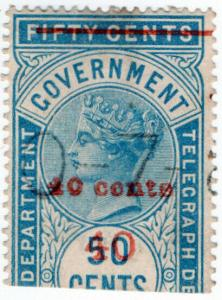 (I.B) Ceylon Telegraphs : 40c on 50c OP
