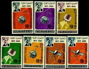 HERRICKSTAMP ADEN-KATHIRI Sc.# SG 84-90 1966 I.T.U. Stamps Mint NH