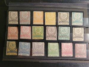 Ottoman Empire stamps(Turkey)