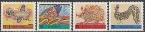 Germany #9NB79-82 MNH F-VF  (V2965)