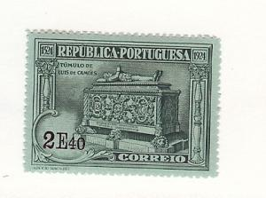 Portugal, 340, Definitive, Single, MNH