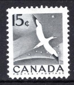 Canada 343 Bird MNH VF