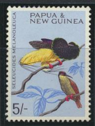 PNG - SG 70    Scott 197  Mint Hinged - SPECIAL Birds