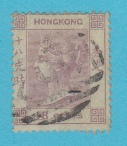 HONG KONG 4 USED  NO FAULTS VERY  FINE !