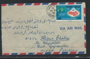 QATAR (P0204B) 1970 ARAB EAGUE    A/M FRANK  SMALL COVER FROM DUKHAN