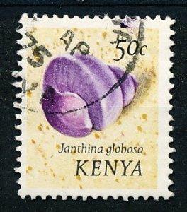 Kenya #42 Single Used