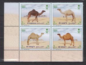 2008  Saudi Arabia Arabian Camels SC#1396 MNH