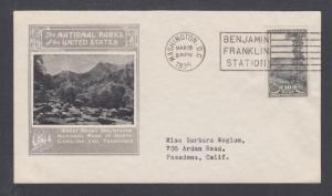 US Planty 765-2 FDC.1935 10c imperf Great Smoky Mountain Nat'l Park, Ioor cachet