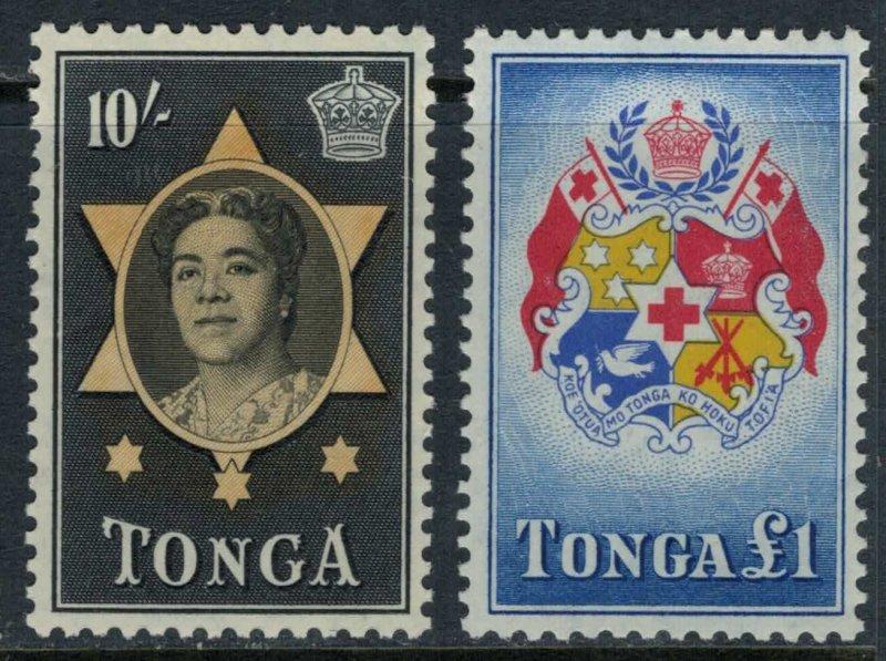 Tonga #112-3*  CV $20.00