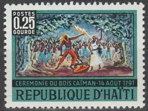 Haiti #582  MNH (K482)