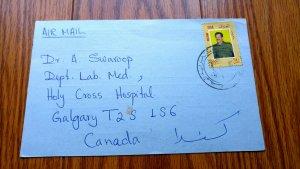 "V.RARE IRAQ 1989 SADDAM HUSAIN POST CARD TO CANADA ""RECEIVING K5 CANCEL"" ON FRON"