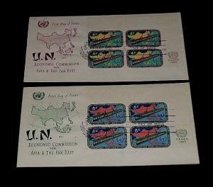 U.N. 1960, NEW YORK, #79-9-80, ECONOMIC, INSC. BLK/4, CACHET, FDCs, NICE! LQQK!
