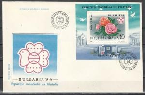 Romania, Scott cat. 3571. Bulgaria Srtamp Expo. Roses on a First day cover. ^