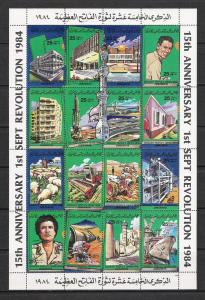 Libya #1214 Sept 1 Revolution Souvenir Sheet MNH