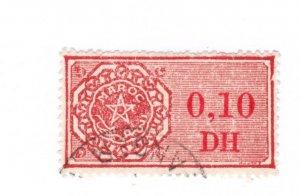 Morocco Revenue Stamp #?? Used - Stamp CAT VALUE $??