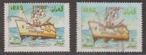 Iraq Scott #1464 Stamps - Used Set - Freak Error on Right