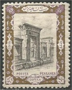 IRAN, 1915, MH 1t, Coronation Scott 574
