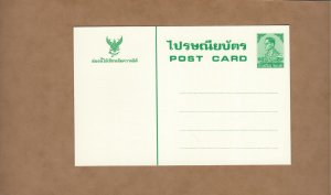 Thailand  25 satang    unused postal card