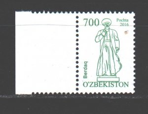 Uzbekistan. 2016. 1153. Monument to the Karakalpak poet Berdakh. MNH.