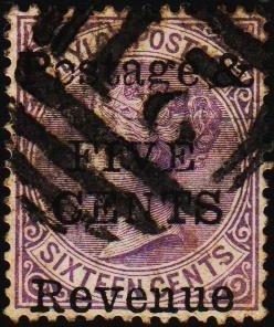 Ceylon. 1885 5c on 16c S.G.180 Fine Used