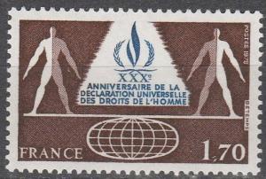 France #1623 MNH F-VF (SU4207)