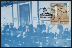 Israel 1356 + tab on Maxi Card - Knesset, 50th Anniversary