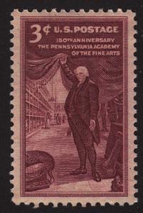 United States 1064 Charles Willson Peale 1955