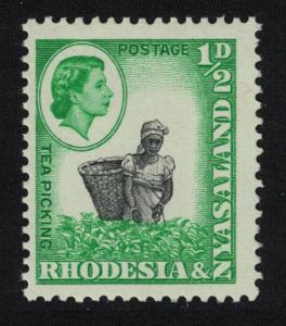Rhodesia and Nyassa Tea Picking SG#18