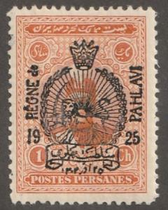 Persian stamp, Scott# 703, mint hinged, perf 11.5, overprinted,  L-115