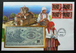 Macedonia Sveti (Saint) Church Ohrid 1992 FDC (banknote cover) *rare