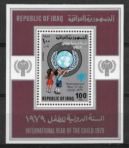 1979 Iraq 930 International Year of the Child MNH S/S SCV$30.00