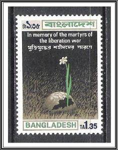 Bangladesh #41 Martyrs of The War MNH