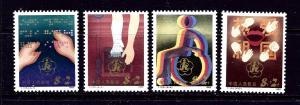 P R of China B3-6 MNH 1985 set