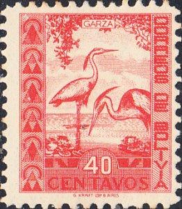Bolivia  #259   MH  HR
