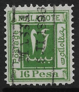 GERMAN EAST AFRICA - MALAKOTE 16p GREEN USED
