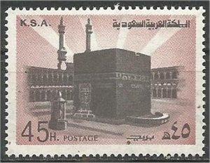 SAUDI ARABIA, 1976, MNH 45h, Holy Ka'aba Scott 699