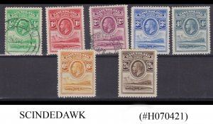 BASUTOLAND - 1933 KGV SCOTT#1-6 & 8 - 7V ONLY #1 & 3 ARE USED AND REST ARE MH
