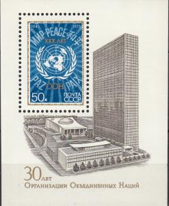 Russia - 1975 United Nations S/S Sc# 4336 - MNH (947N)