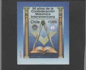 CHILE #1209  1997 MASONIC CONFEDERATION 50TH ANNIV.      MINT VF NH  O.G  S/S