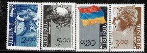 Armenia 1992 Definitives  MNH