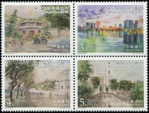Macao. 2016. Macao Seen by Chan Chi Vai (MNH OG) Block of 4 stamps