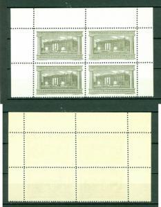 Denmark. Poster Stamp Mnh 4-Block,Margin Freemason Masonic Grand Lodge Building