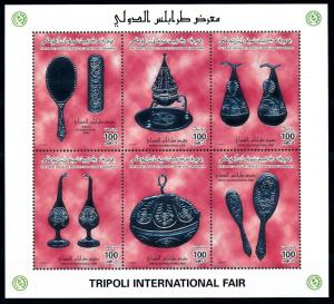 [91096] Libya 1996 Fair Art Bonbonniere Mirror Sheet MNH