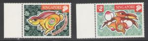 Singapore 1999 Year of the Rabbit Scott # 889 - 890 MNH