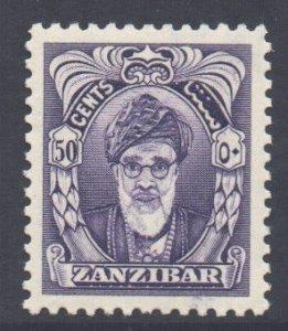 Zanzibar Scott 238 - SG347, 1952 Sultan 50c MH*