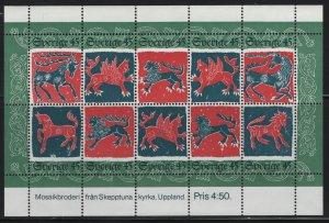 SWEDEN, 1101, SHEETOF 10,  MNH, 1974, Quilt from Skepptuna Chruch