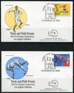 UNITED STATES ARTMASTER 1991 PRE OLYMPIC COMPETITION  SET OF 5  FIRST DAY COVERS