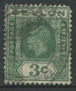 STAMP STATION PERTH Ceylon #227  KGV Definitive  Wmk 4  Used 1921-1933