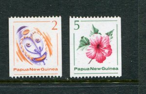 Papua New Guinea MNH 534-5 Mask & Flower